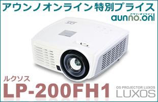 LUXOS LP-200FH1