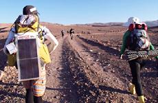 アタカマ砂漠マラソン